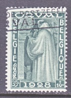 BELGIUM  B 71   (o) - Used Stamps