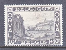 BELGIUM  B 77   * - Belgium