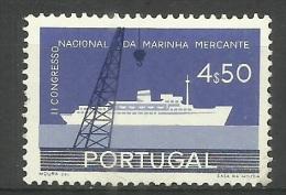 Portugal - 1958 Merchant Marine 4.50e MNH  **  Sc 839 - 1910-... Republic