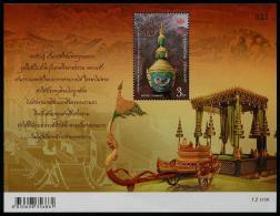 Thailande 2014 - Anciens Objets D'art Thailandais, Masques  - BF Neufs // Mnh - Thailand