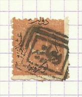 Turquie N°33 Cote 9 Euros - 1837-1914 Smyrna