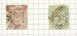 Turquie N°31, 32 Cote 6 Euros - 1837-1914 Smyrna