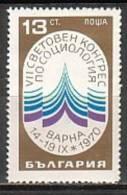 BULGARIA \ BULGARIE - 1970 - VII Con.mondial De Sociologie A Varna - 1v** - Bulgarie