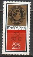 BULGARIA \ BULGARIE - 1970 - 70an. De L´Union Agricole Bulgare - 1v** - Bulgarie