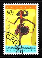 Cocos Islands Used Scott #294 90c Prabu Pandu - Puppets - Cocos (Keeling) Islands