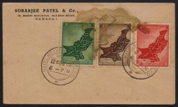 PAKISTAN 1955 FDC - Unification Of West Pakistan, First Day Cover