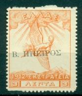 "GREEK OCCUPATION OF N.  EPIRUS, ""B. HPEIROS""  BLACK OVERPRINT ON CAMPAIGN STAMPS,   3 LEPTA, HELLAS 99, MH - North Epirus"