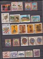 Bhoutan Lot De 24 Timbres Oblitérés Différents - Bhutan