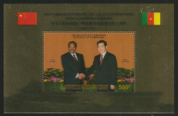 Cameroun Cameroon 2011 China Cooperation Presidents Paul Biya Hu Jintao Yv Bf 39 Miniature Sheet Hologram Deluxe Mint - Kameroen (1960-...)