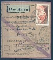REUNION   -   MANDAT-CARTE INTERNATIONAL 1409 - TIMBRE N° 277 - Cartas
