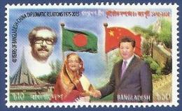 BANGLADESH 2015 MNH CHINA DIPLOMATIC RELATION FLAG - Bangladesh