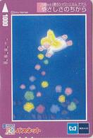 Carte Prépayée Japon - Vue De TOKYO From SHIBAURA  / TOUR - TOWER - Japan Prepaid Subway Card Metro  Karte - Site 34 - Japan