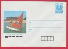 196570 / 1990 - 5 St., Sunny Beach - Resort Black Sea Windsurfing NUDE BOY , MINT , Stationery Bulgaria - Covers