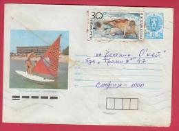 196571 / 1992 - 30+5 St., Sunny Beach - Resort Black Sea Windsurfing NUDE BOY , Animal Harp Seal , Stationery Bulgaria - Buste