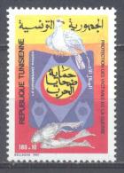 Tunisie YT N°1162 Croissant-Rouge Tunisien Neuf ** - Tunisia