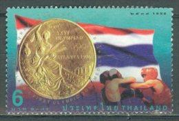 THAILAND 1996: Sc 1704 / Mi 1774, O - FREE SHIPPING ABOVE 10 EURO - Thailand