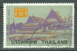 THAILAND 1972: Sc 643 / YT 633 / Mi 655, O - FREE SHIPPING ABOVE 10 EURO - Thaïlande