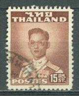 THAILAND 1951-60: Sc 285 / YT 274 / Mi 284 A, D. 12 1/2, O - FREE SHIPPING ABOVE 10 EURO - Thailand