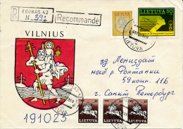 Registered Multiple Stamps Cover - 13 October 1993 Kaunas-42 To Russia - Lithuania