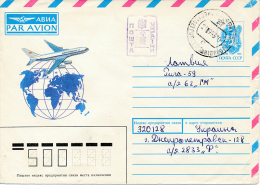 300.0 Provisory Stationery Cover - 21 September 1993 Dnepropetrovsk-128 To Latvia - Ukraine