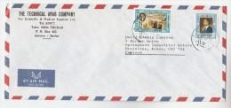 1986 Air Mail JORDAN Technical Arab Co COVER Stamps 100f JERASH CITY  60f To BAIRD ATOMIC Co GB Nuclear - Jordan