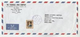 1986 Air Mail JORDAN Technical Arab Co COVER Stamps 2x 200f 2x 40f  To BAIRD ATOMIC Co GB Nuclear - Jordan