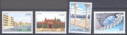 Algérie YT N°942/945 Réalisations Nationales Neuf ** - Algeria (1962-...)