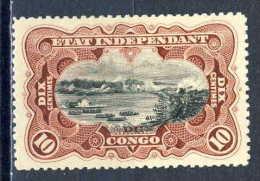 COB 17 * (P41) - 1894-1923 Mols: Mint/hinged