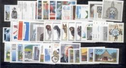 Bund  Komplettes Jahr 1995 /  Year 1995 Complete Nr. 1772 - 1833 Postfrisch ** - [7] Federal Republic