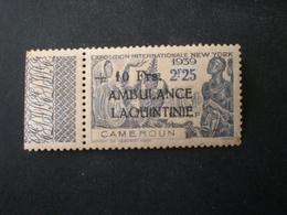 STAMPS Cameroon Cameroun CAMERUN 1941 EXPOSITION DE NEW YORK SURCHARGES YVERT N.248 MNH - Cameroun (1915-1959)