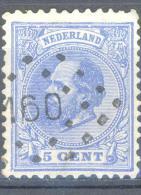 _5y-782:  N°  19: Ps: 160: SLIEDRECHT - Periode 1852-1890 (Willem III)