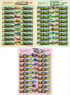 2015 SHEETLET Public Transport Train In Sabah Railway Locomotive Vehicle Stamp Malaysia MNH - Malaysia (1964-...)