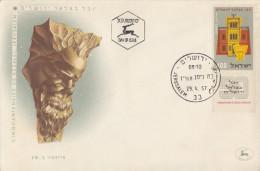 Enveloppe  1er  Jour  ISRAEL   Cinquantenaire  De   BEZABEL    JERUSALEM   1957 - FDC