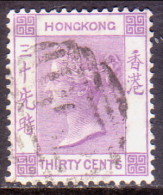HONG KONG 1871 SG #16 30c Used Wmk Crown CC - Hong Kong (...-1997)