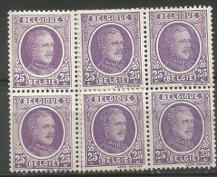 198 + B  Blocs 4  2**/2* - 1922-1927 Houyoux