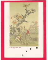 Greetings Card,A Happy New Year,from Tokyo,Japan,Posted With Stamp, L31. - Greetings From...