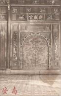 INDO - CHINE FRANCAISE :  ANNAM - HUE  La Porte Dorée  Réf 494 - Postcards