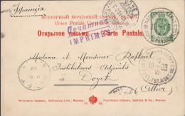 Russia Caucasus 1908 PPC Pasanaur Motif Printed Matter Rate Tsaritsyn Saratov Gub To Doyet France (2529) - Storia Postale