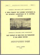 """Early Contracts By Greek Posts For Transmission Of Mail Abroad 1833-1860"""" (Greek - English), Pages 29, 1965 - Specialized Literature"""