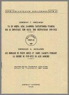 """Les Bureaux Des Poste Grecs Et Leurs Cachets Pendant La Guerre De 1919-1922 En Asie Mineure"""" (Greek - French), Pages 6, - Specialized Literature"""