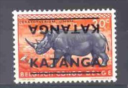 KATANGA ANIMALS RHINO. DOUBLE ONE INVERTED MNH - Katanga