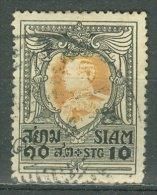 THAILAND - SIAM 1920-26: Sc 193 / YT 161 / Mi 170, O - FREE SHIPPING ABOVE 10 EURO - Siam
