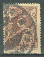 THAILAND - SIAM 1920-26: Sc 189 / YT 172 / Mi 166, O - FREE SHIPPING ABOVE 10 EURO - Siam