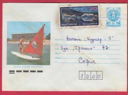 196572 / 1992 - 20+5 St., Sunny Beach - Resort Black Sea Windsurfing NUDE BOY , SPACE Apollo Soyuz , Stationery Bulgaria - Covers