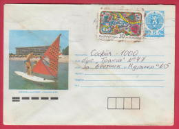 196573 / 1992 - 30+5 St., Sunny Beach - Resort Black Sea Windsurfing NUDE BOY , CHRISTMAS BELL , Stationery Bulgaria - Buste