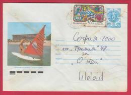 196574 / 1992 - 30+5 St., Sunny Beach - Resort Black Sea Windsurfing NUDE BOY , CHRISTMAS BELL , Stationery Bulgaria - Buste