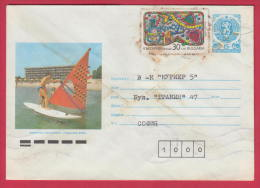 196575 / 1992 - 30+5 St., Sunny Beach - Resort Black Sea Windsurfing NUDE BOY , CHRISTMAS BELL , Stationery Bulgaria - Covers