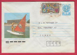 196576 / 1992 - 30+5 St., Sunny Beach - Resort Black Sea Windsurfing NUDE BOY , CHRISTMAS BELL , Stationery Bulgaria - Covers