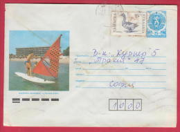 196577 / 1992 - 25+5 St., Sunny Beach - Resort Black Sea Windsurfing NUDE BOY , BIRD Duck Canard , Stationery Bulgaria - Covers