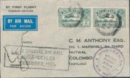 British India 1936 Airmail Cover, SAINT THOMAS MOUNT To COLOMBO Ceylon, 1st Flight Cover Madras-Ceylon (2977) - 1911-35 Roi Georges V